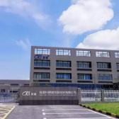 技術引領未來,南通科順榮獲國家高新技術企業榮譽稱號