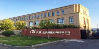 捷報頻傳,鞍山科順建筑材料有限公司通過國家高新技術企業認證