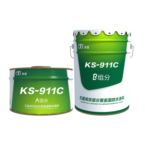 KS-911C石墨烯雙組分聚氨酯防水涂料