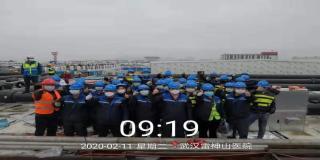 同心戰役:科順雷火二神醫院防水施工方案細節曝光!