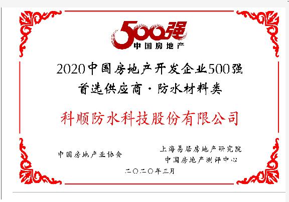 微信圖片_20200319110650.png