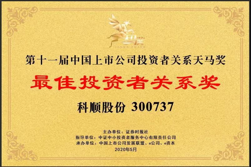 微信图片_20200514103235.jpg