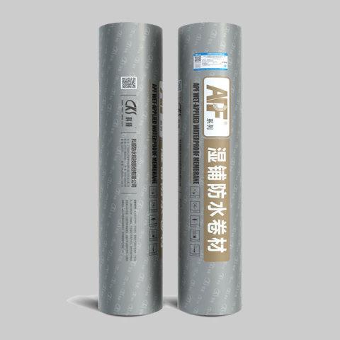 APF-5000非沥青基强力交叉膜自粘高分子防水卷材