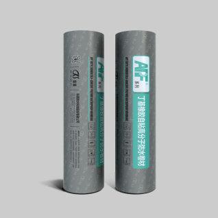 APF-D丁基系列高分子防水卷材