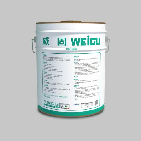 KS-900無溶劑環保型單組分聚氨酯防水涂料