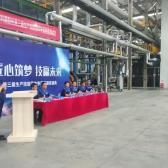 荊門生產基地舉行科順2020年中生產設備交流會