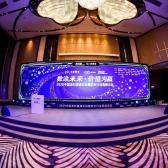 創造價值,收獲榮譽 | 科順榮獲中國防水行業高峰論壇兩項大獎