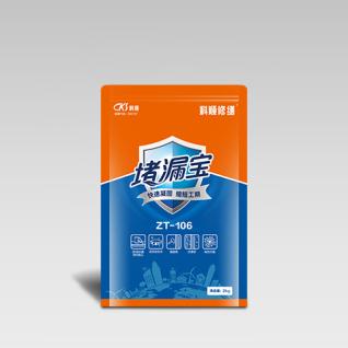 ZT-106堵漏王