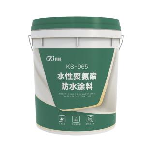 KS-965水性聚氨酯防水涂料