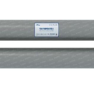 高密度聚乙烯防排水保护板