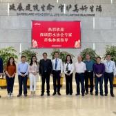 深圳防水协会瞿培华会长及协会专家团队到访考察科顺股份