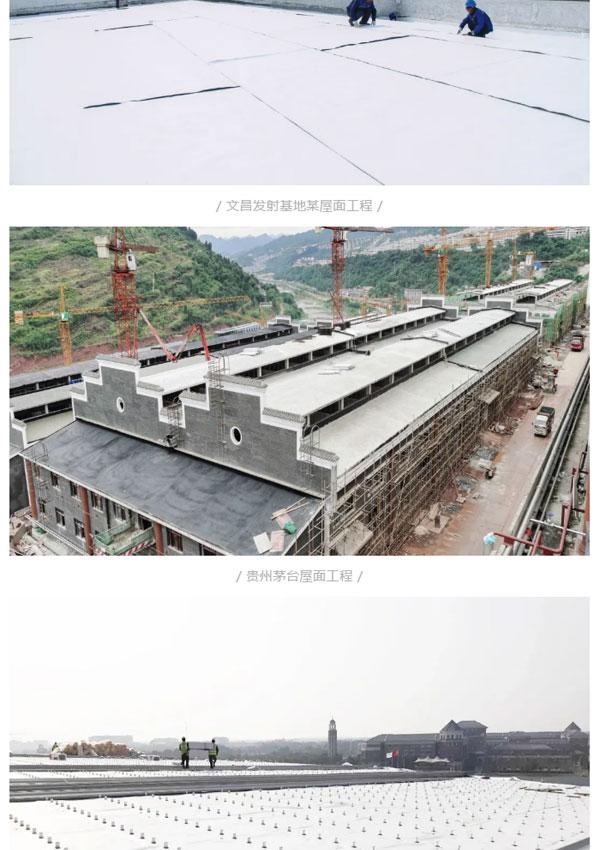 科順TPO防水卷材,金屬屋面專業領域的選擇!_05.jpg