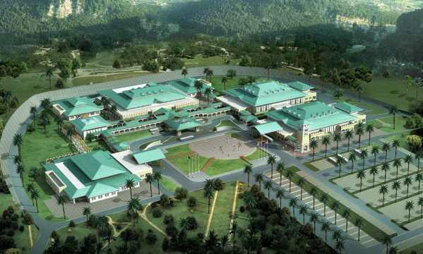 牙買加會展中心