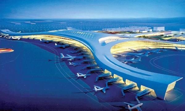 新鄭國際機場