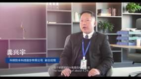 AG捕鱼王股份IPO宣傳片