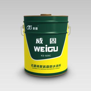 KS-929C石墨烯聚氨酯防水塗料