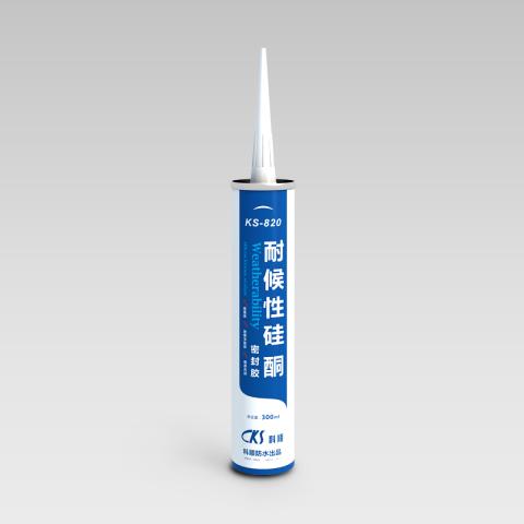KS-820耐候性矽酮密封膠