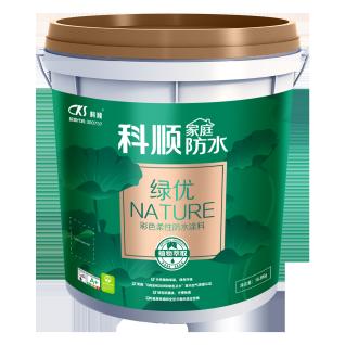 綠優彩色柔性防水塗料